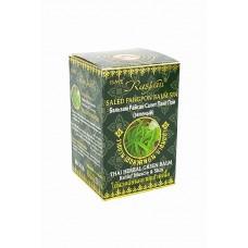 Зеленый бальзам из салата Пангпон для тела Isme Rasyan, 50 г