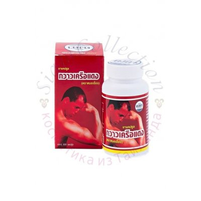 Тайські капсули для потенції і лікування простатиту Butea Superba, 100 шт фото 1