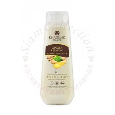 Безсульфатный кондиционер для жирных волос с имбирем и женьшенем Ginger and Ginseng Khaokho Talaypu фото 1