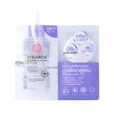 Двухфазная жидкость для снятия макияжа с гиалуроновой кислотой Hyaluron Cleansing Oil in Water