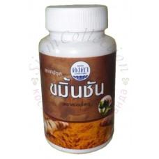 Капсулы для лечения заболеваний желудка Kamin Chan Curcuma Longa, 100 шт