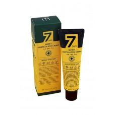 Крем для проблемной кожи Centella Cica cream 50 ml May Island 7 days