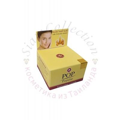 Відбілюючий крем для обличчя з куркумою Pop, 4 г фото 1