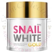 Антивіковий равликовий крем Snail White NAMU Life