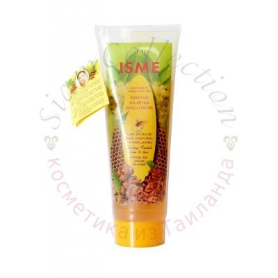 Очищающая маска-плёнка с мёдом и куркумой Isme,100 г фото 1