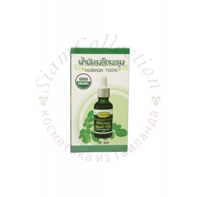 Натуральное масло из семян моринги фото 1