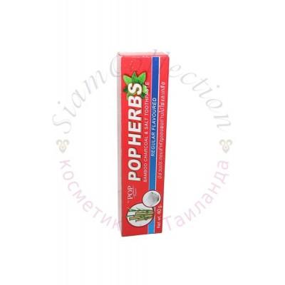 Отбеливающая зубная паста с бамбуковым углем и морской солью POP 9 HERBS, 40 гр фото 1