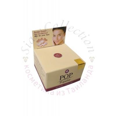 Жемчужный крем с отбеливающим эффектом, Pop 20 г фото 1