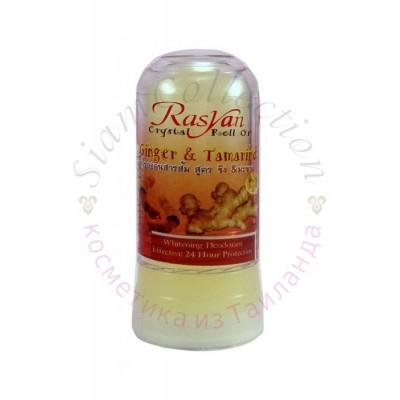 Тайский солевой дезодорант с имбирем и тамариндом Isme Rasyan 80 г фото 1