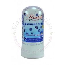 Тайський сольовий дезодорант натуральний білий Isme Rasyan, 80 г