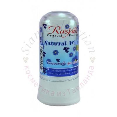 Тайский солевой дезодорант натуральный белый Isme Rasyan, 80 г фото 1