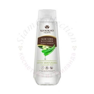 Безсульфатный шампунь для глубокого увлажнения с алоэ и огурцом Aloe and Cucumber Khaokho Talaypu фото 1