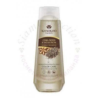 Безсульфатный шампунь для окрашенных волос с чиа и сача инчи Chia Seed and Sacha Inchi Khaokho Talaypu фото 1