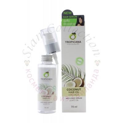 Сироватка для волосся на оcнові кокосового масла Tropicana, 70 мл фото 1