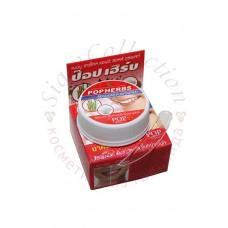 Твердая зубная паста Бамбуковый древесный уголь и соль Bamboo Charcoal & Salt Toothpaste POP HERBS, 30 гр