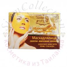 Золотая маска для лица с жемчугом и коллагеном DARAWADEE