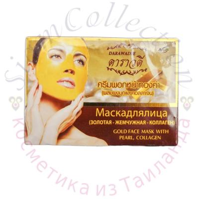 Золота маска для обличчя з перлами і колагеном DARAWADEE фото 1