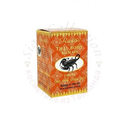 Тайский бальзам со скорпионом Isme Rasyan,15 г фото 1