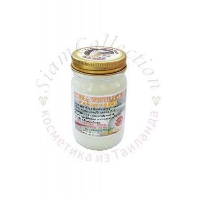 Белый тайский бальзам с ядом кобры White Cobra Balm