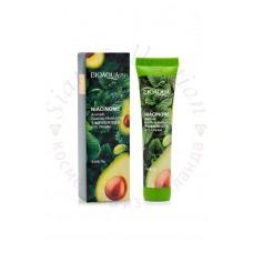 Увлажняющий крем под глаза с авокадо и пептидами Avocado Elasticity Moisturizing Bioaqua