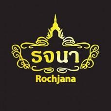 Rochjana