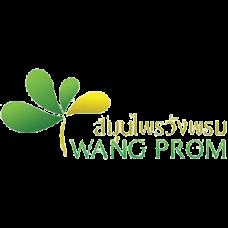 Wang Prom (ВангПром)