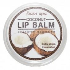 Бальзам для губ кокосовий