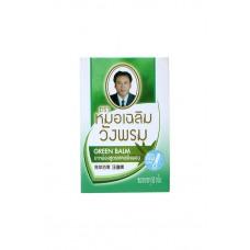 Зеленый бальзам Вангпром (Wang Prom Green Balm)