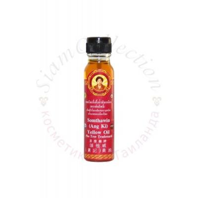 Жовте лікувальне масло Somthawin