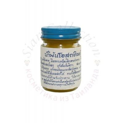 Желтый традиционный тайский бальзам Ват Пхо фото 1