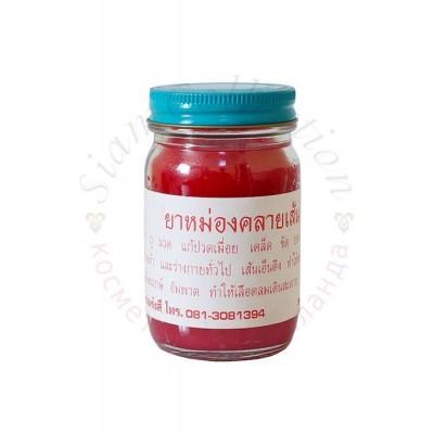 Червоний традиційний тайський бальзам Ват Пхо фото 1