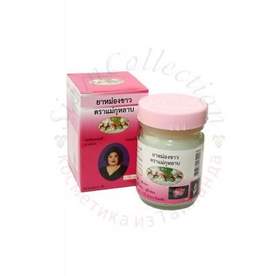 Тайский белый бальзам с розовым маслом  Hamar Osoth фото 1