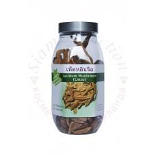 Линчжи ( Linzu) - чай молодости и здоровья 50 грамм