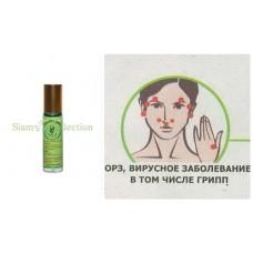 Жидкий бальзам-ингалятор на травах (Oil Balm With Herb)