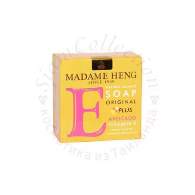 Натуральне мило Мадам Хенг з авокадо і вітаміном Е