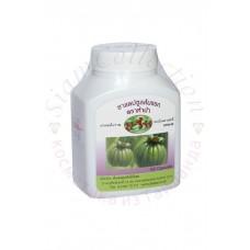Капсули для очищення організму і схуднення Гарциния Камбоджійська