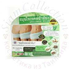 Капсулы для похудения Abdomen Slim
