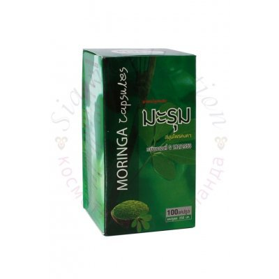 Морінга в капсулах. Moringa Kongka Herb фото 1