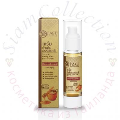 Антивікова сироватка для обличчя на основі меду Natural Honey Plus Face Serum Khaokho Talaypu фото 1