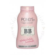 Пудра для лица BB Ponds BB magic powder