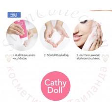 Отбеливающая пенка с L glutathione Gluta Whip Whitening & Softening Cushion Cleanser Cathy Doll