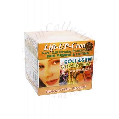Lift-up крем для обличчя з колагеном та екстрактом куркуми фото 1