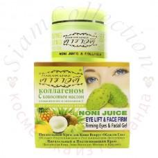 Живильний підтягуючий крем із соком Ноні Miracle Bio-cream Noni Juice