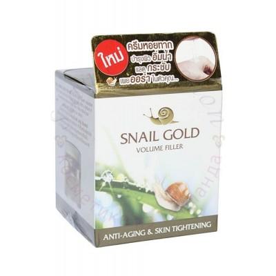 Омолоджуючий відбілюючий равликовий крем для обличчя Snail Gold Volume Filler