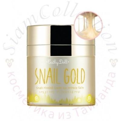 Восстанавливающий  улиточный крем от морщин Snail Firming Cream фото 1