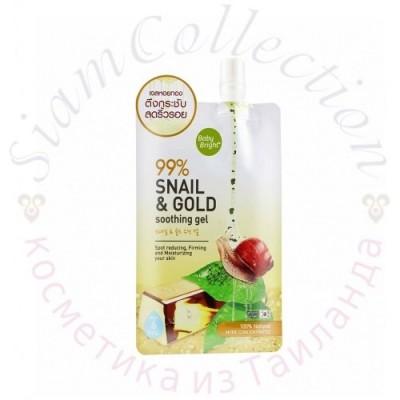 Увлажняющий улиточный гель для лица Snail фото 1