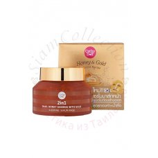 Нічна маска з екстрактом женьшеню 2 в 1 Snail honey ginseng with gold sleeping serum mask Cathy Doll