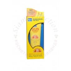 Солнцезащитный увлажняющий крем для лица с SPF 50 Sunscreen for face