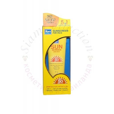 Солнцезащитный увлажняющий крем для лица с SPF 50 Sunscreen for face фото 1