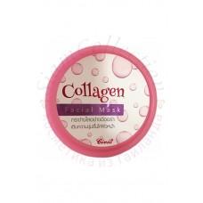 Маска для лица с коллагеном Collagen facial mask 100ml